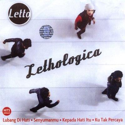 Logo Letto- Lethologica